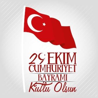 Célébration d'ekim bayrami avec agitant le drapeau de la turquie
