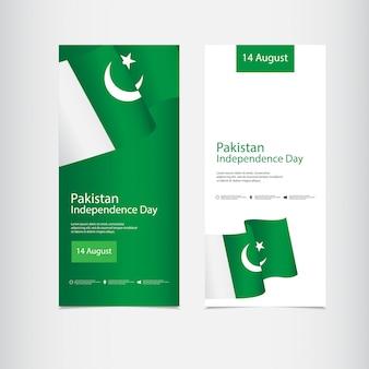 Célébration de la fête de l'indépendance du pakistan