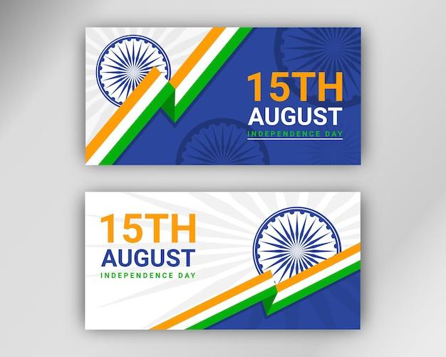 Célébration de la fête de l'indépendance indienne