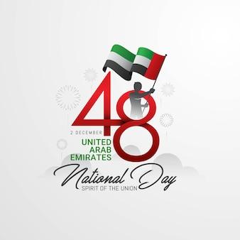Célébration de la fête nationale des émirats arabes unis