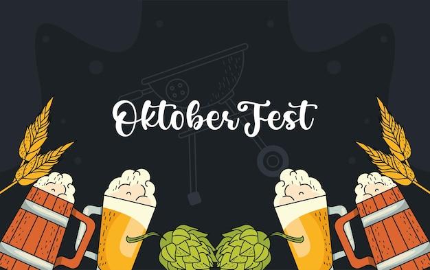 Célébration de la fête de l'oktoberfest
