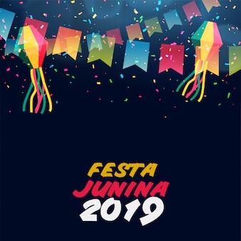 Célébration de la junina festa latino-américaine