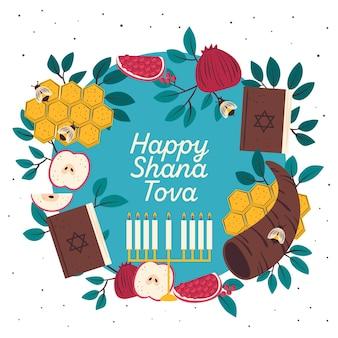 Célébration de shana tova