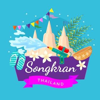 Célébration de songkran design plat