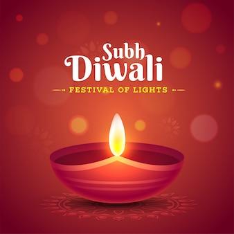 Célébration de subh diwali avec une lampe à huile illuminée (diya)