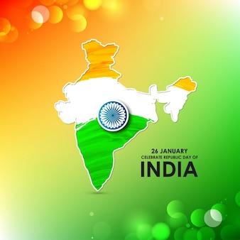 Célébrations de la journée république indienne