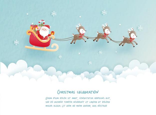 Célébrations de noël avec santa mignonne et rennes pour carte de noël en papier coupé style.