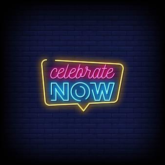 Célébrez maintenant le texte de style enseignes au néon