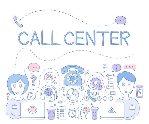 Centre d'appels de soutien. illustration