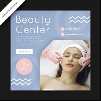 Centre De Beauté Instagram Post Design Vecteur Premium