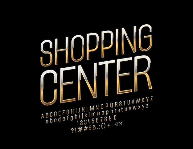 Centre commercial de luxe signe police brillante dorée. lettres de l'alphabet, chiffres et symboles de ponctuation