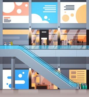 Centre commercial moderne intérieur grand magasin de détail