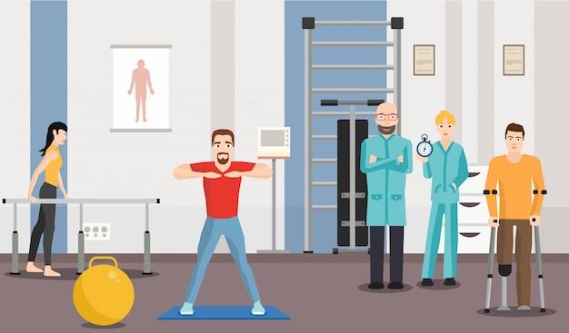 Centre de réhabilitation