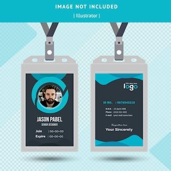 Cercle abstrait carte d'identité design