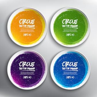 Cercles de papier avec la conception de texture de peinture aquarelle main. isolé sur une surface blanche.