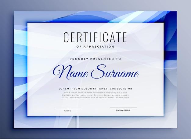 Certificat abstrait de conception de modèle de reconnaissance