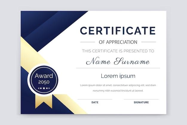 Certificat académique moderne et professionnel de conception de modèle de prix d'appréciation.