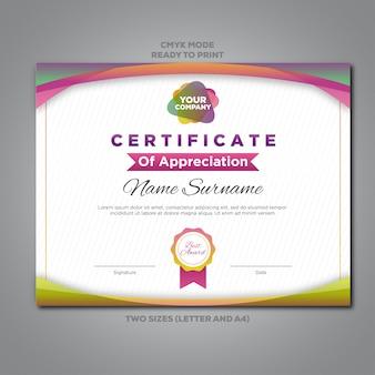 Certificat d'appréciation coloré