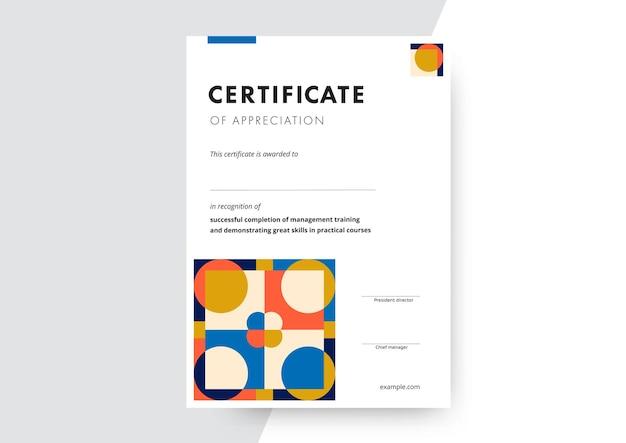 Certificat de conception de modèle d'appréciation.
