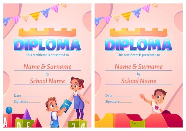 Certificat de dessin animé de diplôme pour enfants avec des enfants