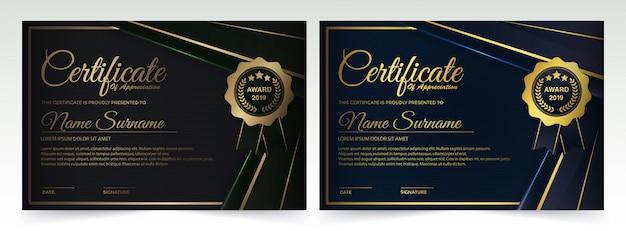 Certificat de diplôme sombre design créatif avec médaille