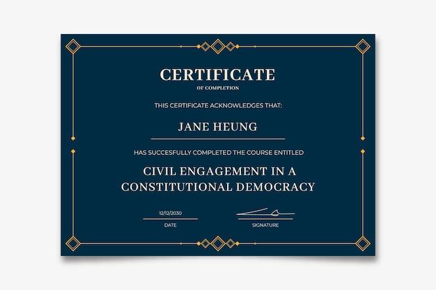 Certificat de droit ornemental élégant
