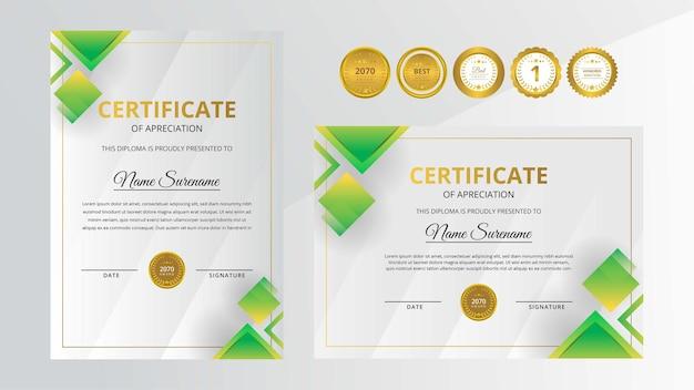 Certificat de luxe dégradé doré et vert avec jeu d'insignes en or pour récompenser les affaires et l'éducation