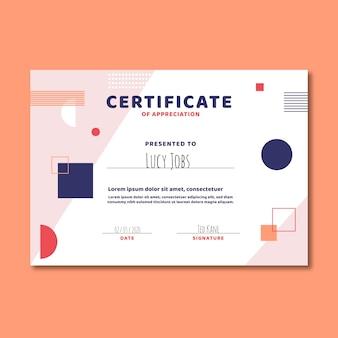 Certificat de modèle géométrique abstrait