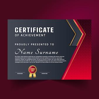 Certificat premium abstrait
