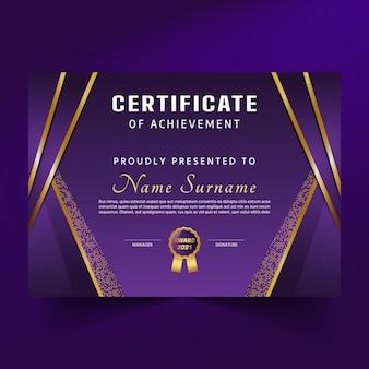 Certificat premium unique et abstrait
