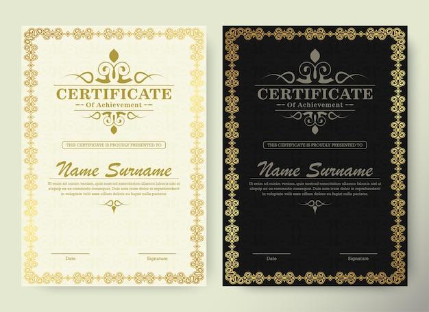 Certificat de réussite meilleure conception de diplôme de récompense