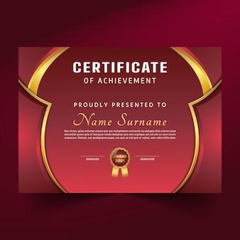 Certificat de réussite premium abstrait intelligent