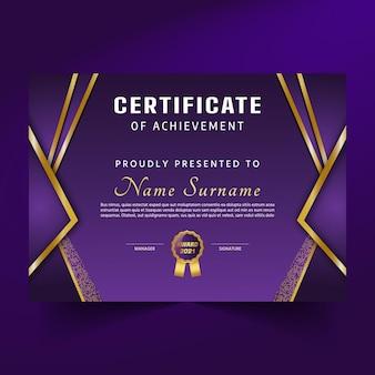 Certificat de réussite premium abstrait et intelligent