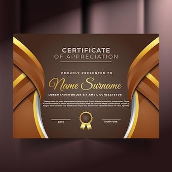 Certificat de réussite premium abstrait marron
