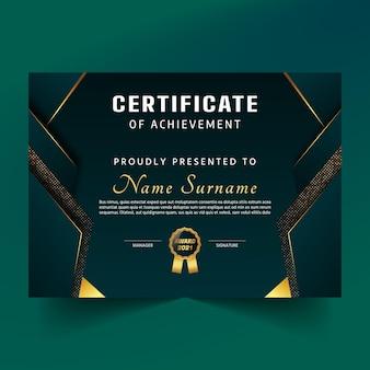 Certificat de réussite premium agréable et abstrait