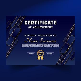 Certificat de réussite unique