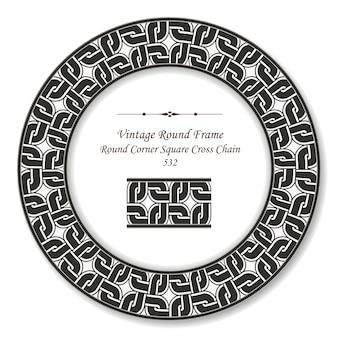 Chaîne de géométrie croisée carrée de coin rond de cadre rétro rond vintage