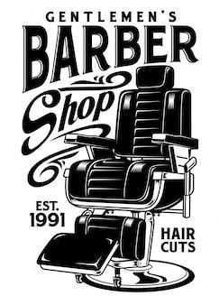 Chaise de salon de coiffure