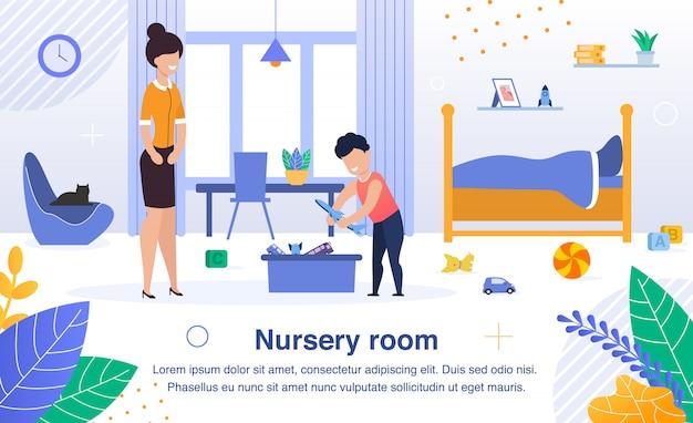 Chambre plate de nettoyage de chambre de bébé, affiche