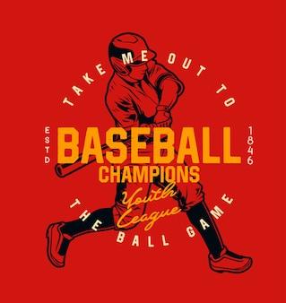 Champion de baseball de la ligue de la jeunesse