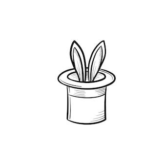 Chapeau de magicien avec icône de doodle contour dessiné main lapin. oreilles de lapin cachées dans une illustration de croquis de vecteur de chapeau de magicien pour l'impression, le web, le mobile et l'infographie isolés sur fond blanc.