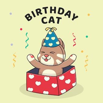 Chat d'anniversaire mignon