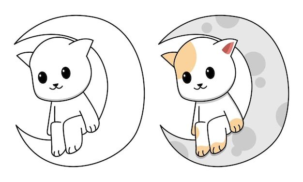 Chat assis sur la lune coloriage pour les enfants