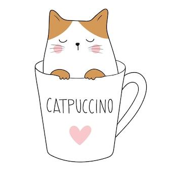 Chat de café catpuccino adorable chaton dans une tasse de café coeur de chat mignon et tasse de café