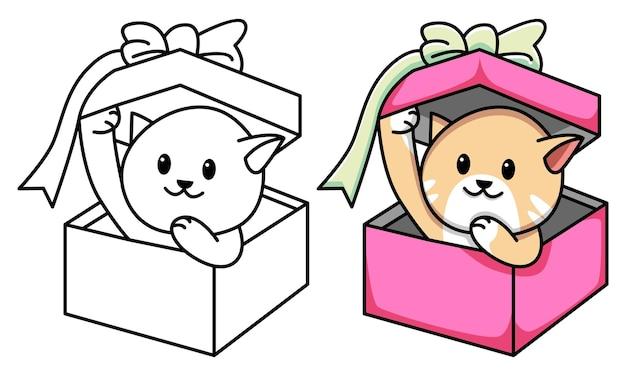 Chat dans une boîte-cadeau coloriage pour les enfants