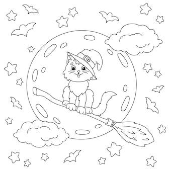 Un chat dans un chapeau de sorcière vole sur un manche à balai page de livre de coloriage pour le thème d'halloween d'enfants