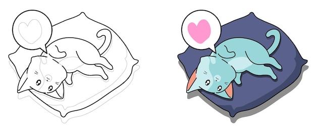 Chat dans la page de coloriage de dessin animé de jour paresseux pour les enfants