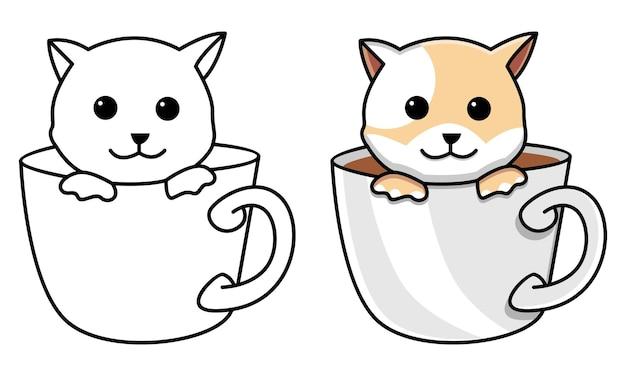 Chat dans une tasse de café coloriage pour les enfants