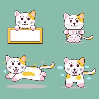 Chat de dessin animé mignon