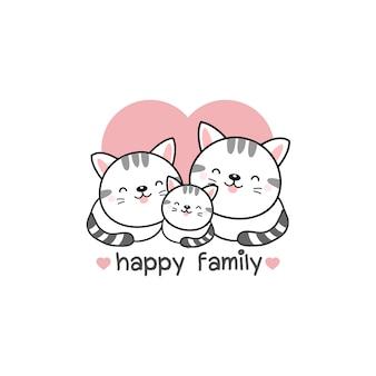 Chat famille père mère et bébé.